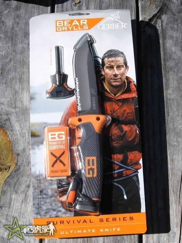 Bearknife001.jpg