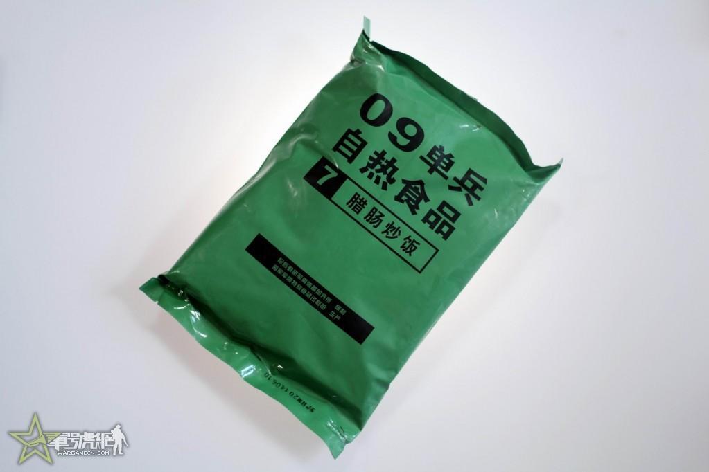 兵马未动、粮草先行–09单兵自热食品测评