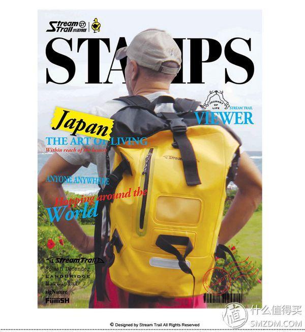非户外爱好者的另类选择:Stream Trail DRY TANK DX-25L 户外防水双肩背包