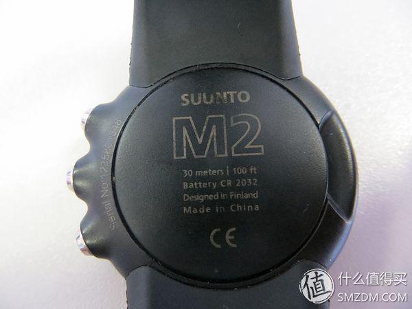 Suunto 颂拓 M2 运动心率表 开箱及心率初步体验