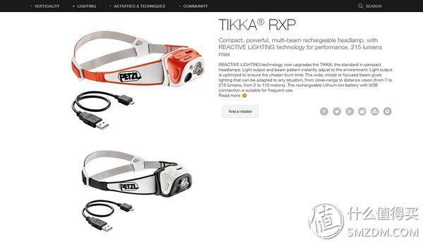 Petzl TIKKA RXP 头灯 开箱简单体验