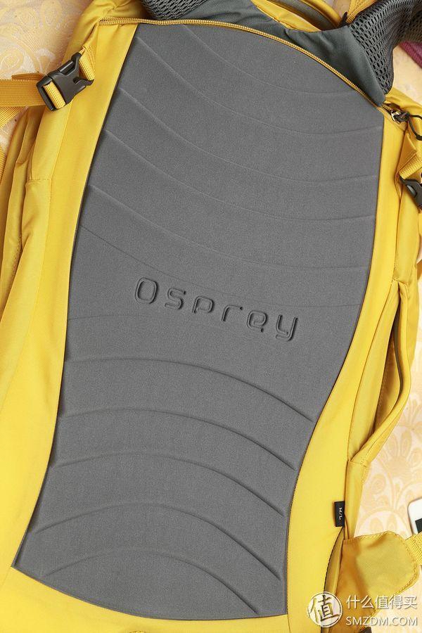 Osprey Momentum 34 通勤电脑包