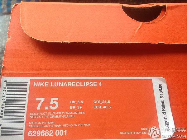 【ebay好物分享会】Nike 耐克 LUNARECLIPSE 4 男款跑鞋