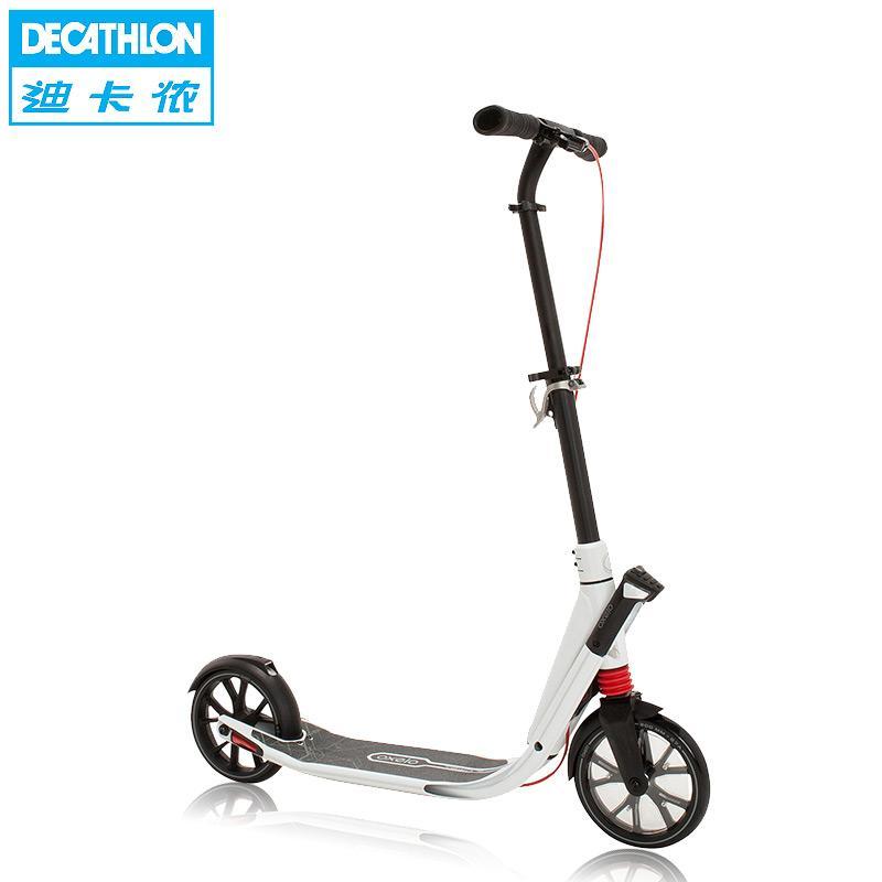迪卡侬 滑板车 减震易折叠 前置刹车 城市 款代步神器OXELO TOWN9