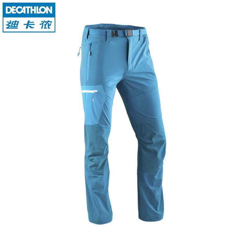高性价比!Diors大牌 迪卡侬 QUECHUA PANTALON FORCLAZ 900 速干裤