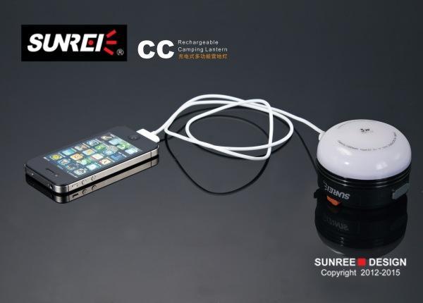 SUNREE(山力士)新品: CC充电式多功能营地灯,体验测评