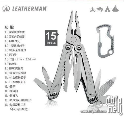 男人装备——莱泽曼SIDEKICK多功能钳
