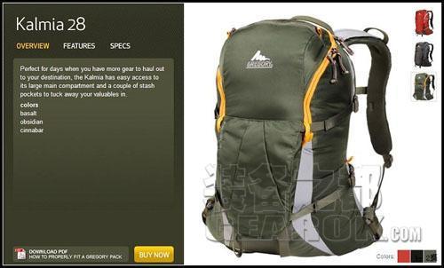 GREGORY/格里高里 Kalmia 28L 超轻小型背包 户外包测评报告