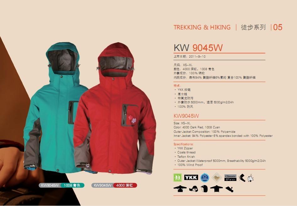 KingCamp/康尔健野 男女情侣款冲锋衣 两件套户外服装备 测评报告