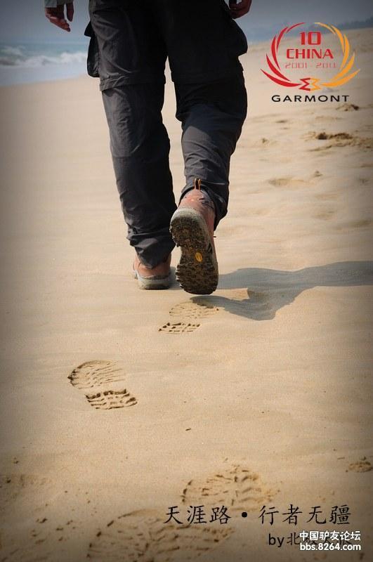 行者无疆——Garmont十周年纪念款徒步鞋