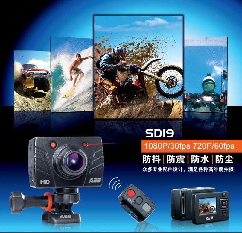 AEE sd19 运动1080P高清微型摄像机/迷你DV 测评报告
