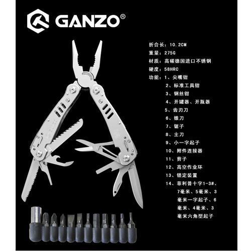 关铸Ganzo G301 多功能工具钳 测评报告