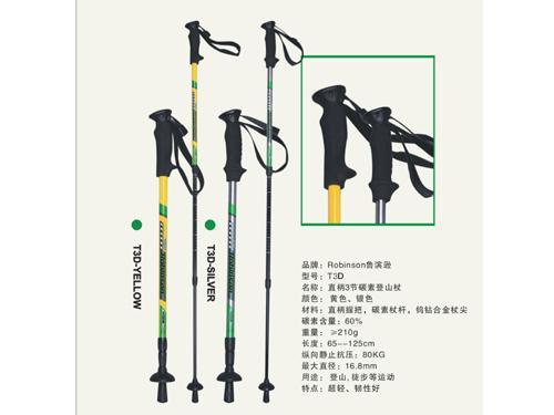 Robinson/鲁滨逊 直柄握把3节碳素登山杖T3D 测评报告