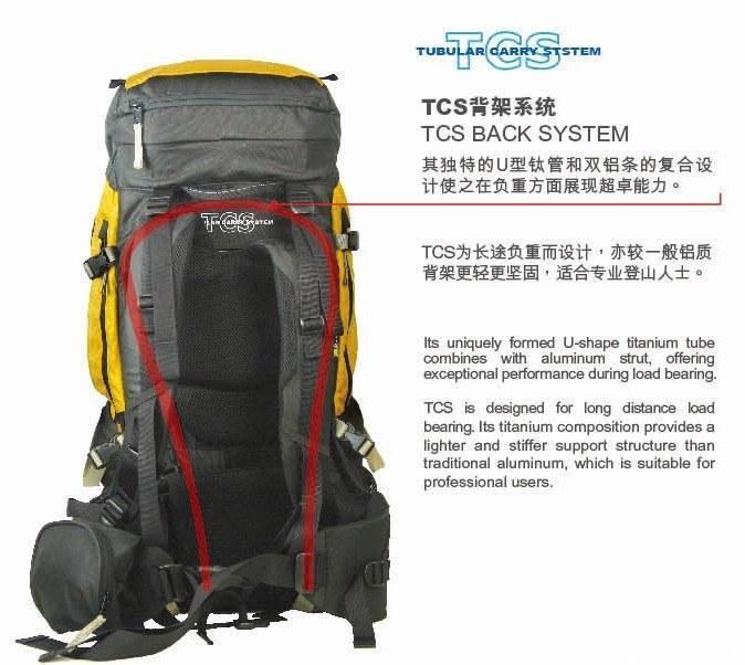 BIGPACK 大黄蜂1代 EVEREST 55 登山徒步包 测评报告