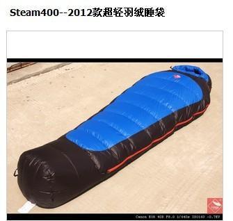 华巍 2012款超轻羽绒睡袋HW Steam 400 测评报告