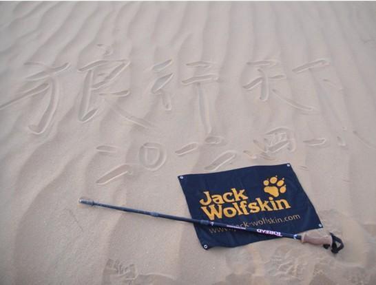 Jack wolfskin/狼爪 户外女式两色登山鞋4006061 测评报告