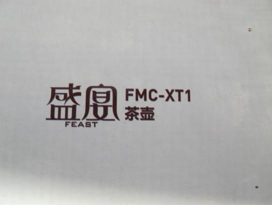 火枫/Fire-Maple 盛宴FMC-XT1 集热咖啡壶/烧水壶茶壶0.8L 测评报告