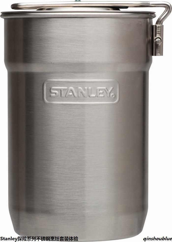 stanley 探险系列户外 不锈钢烹饪罐套装 0.7L 测评报告