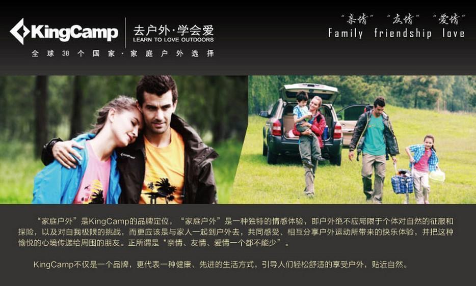 KingCamp/康尔健野 户外保暖抓绒衣 男款户外抓绒衣 测评报告