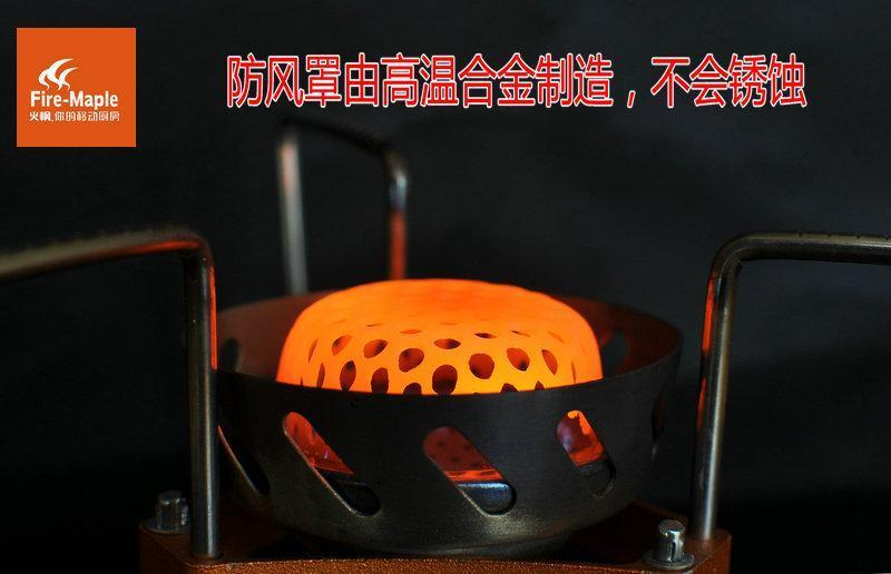 """火枫FWS-02""""烈焰""""防风户外气炉 炉头装备视频评测报告"""