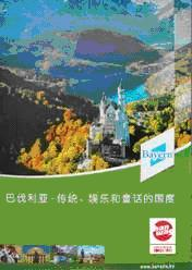 """来自巴伐利亚的""""行走机器""""–Hanwag GTX 登山鞋体验报告(一)"""