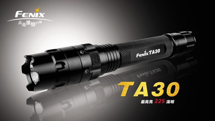 【装备评测】FENIX TA30 手电