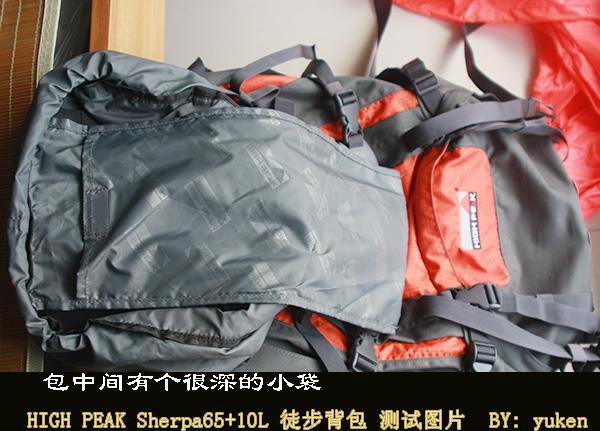 HIGH PEAK Sherpa65+10L 徒步背包 评测报告 (首次)