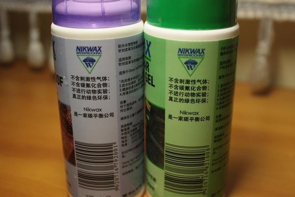 Nikwax 鞋靴清洁剂和鞋靴防水剂套装 使用报告