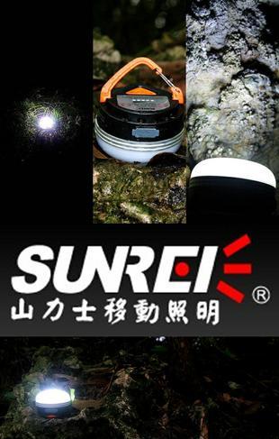 """""""暗夜精灵""""SUNREE CC充电式多功能营地灯测评报告"""