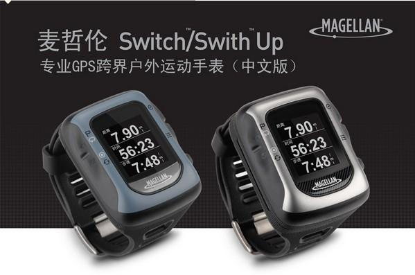 MAGELLAN麦哲伦switch GPS运动手表测评