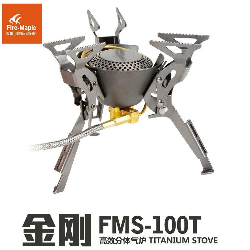 "Fire-maple火枫 FMS-100T ""金刚""高效分体式气炉测评"