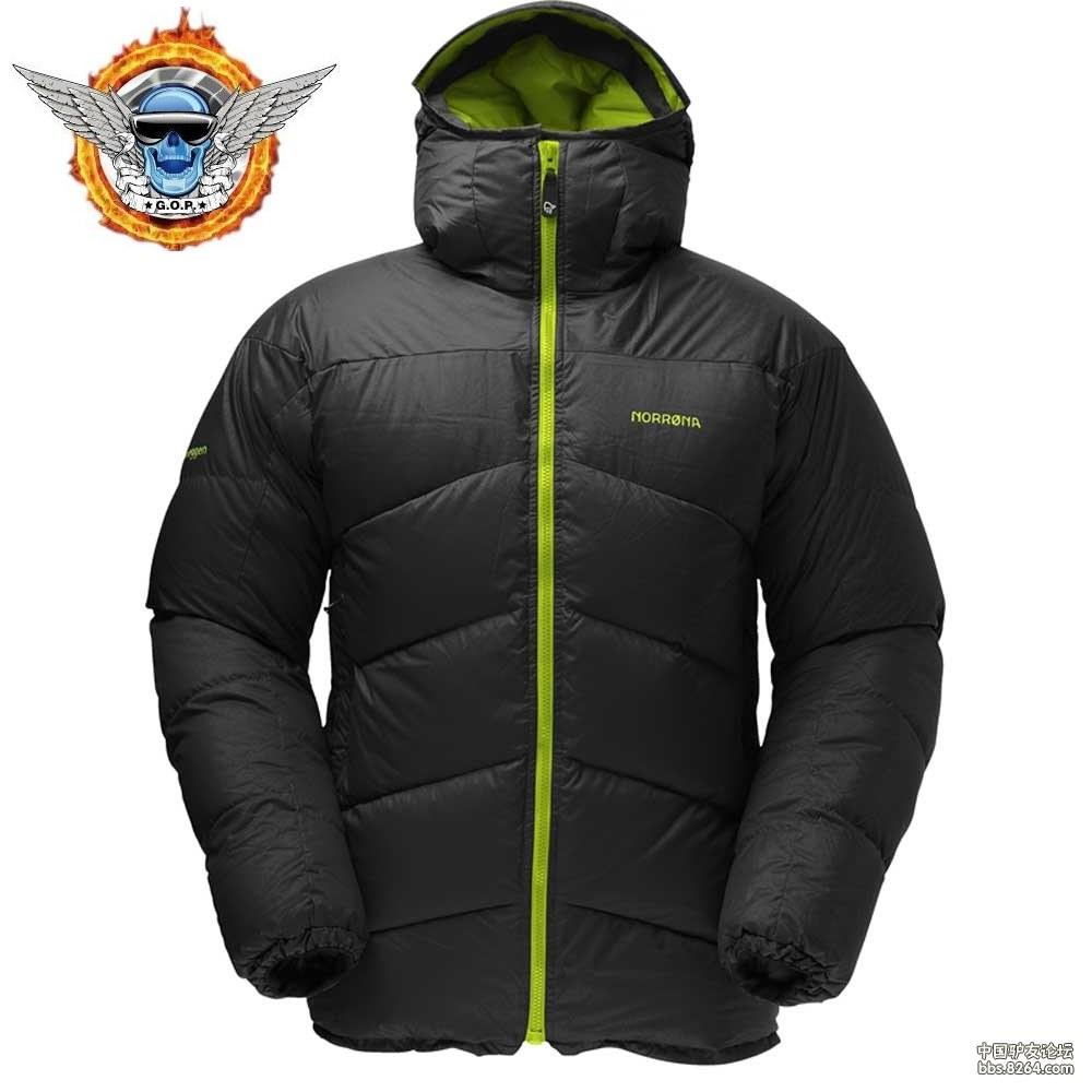 TROLLVEGGEN-DOWN750-JACKET.jpg