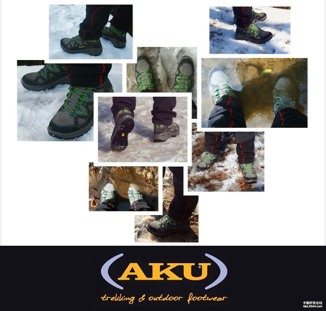 适应全地形AKU Erera GTX徒步鞋测评报告