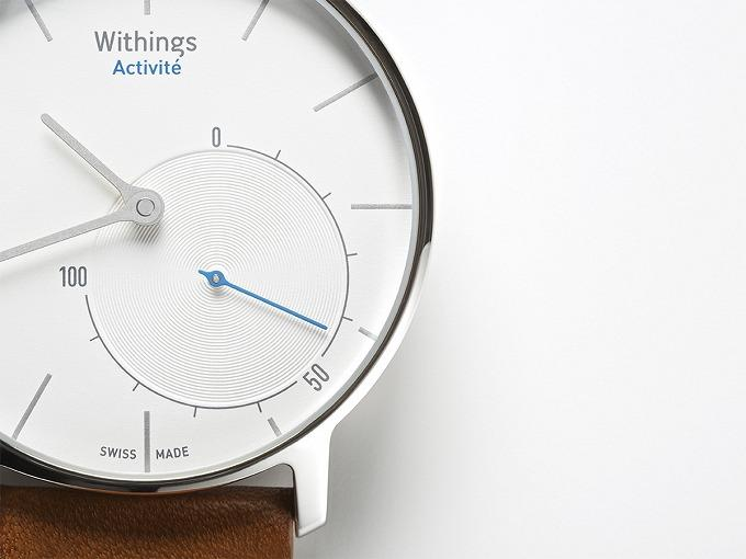Withings Activité 智能手表:以经典之形,载智能之精