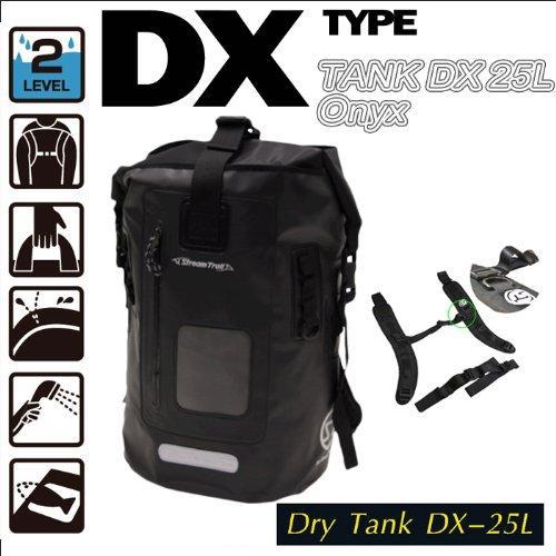 Amazon.co.jp: Stream Trail(ストリームトレイル) DRY TANK DX-25L Onyx (ブラック): スポーツ&アウトドア