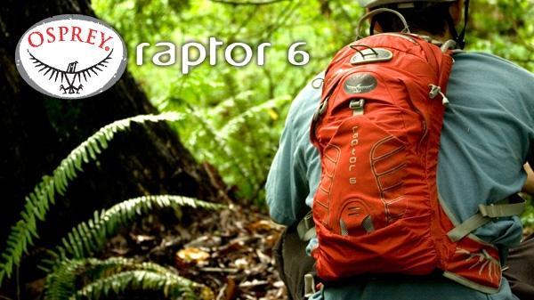 小鹰osprey 猛龙Raptor6 水袋背包测评