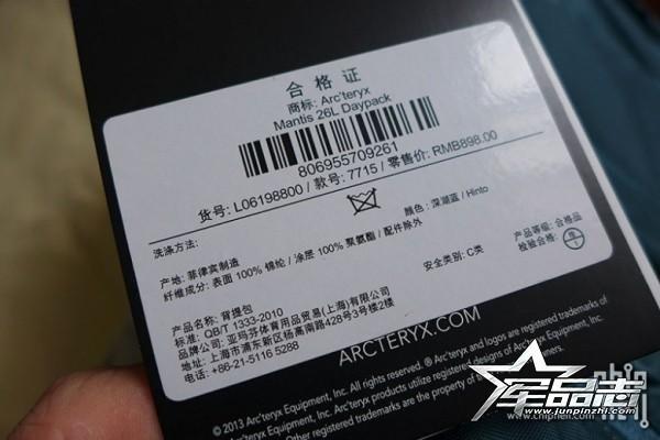 逼格入门战斗机—ARCTERYX(始祖鸟)Mantis 26 户外背包ZT