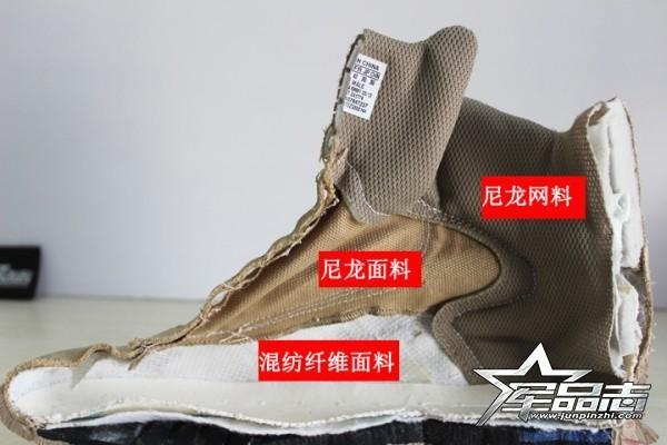 阿迪达斯GSG-9.3沙漠靴测评(3):拆解