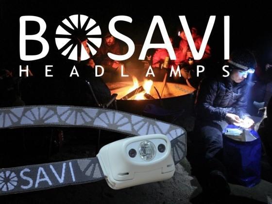 头灯的凤凰涅磐—Bosavi headlamp