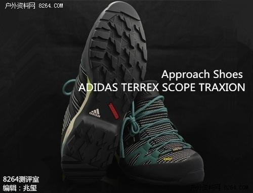 ADIDAS TERREX SCOPE TRAXION