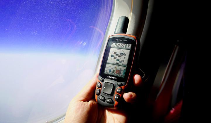 Garmin 62SC手持GPS评测
