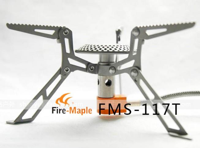 火枫117T户外野营野炊分体钛气炉测评装备
