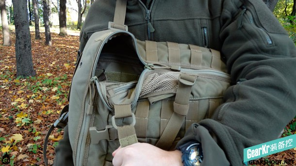 5-11-Tactical-Triab-18-Backpack-photo-7
