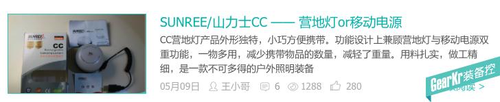 屏幕快照 2014-05-26 下午1.04.40