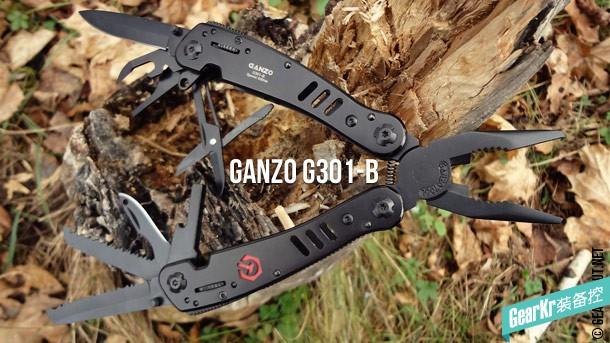 Обзор мультитула Ganzo G301-B
