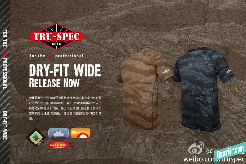 TRU-SPEC宽版机能排汗衣评测