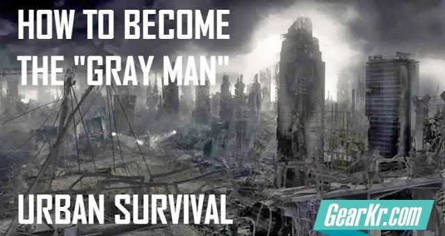 """城市生存:如何成为一个""""灰人""""(Gray Man)"""
