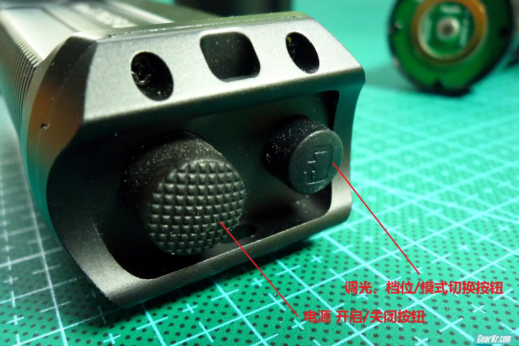 Tk35电筒尾部