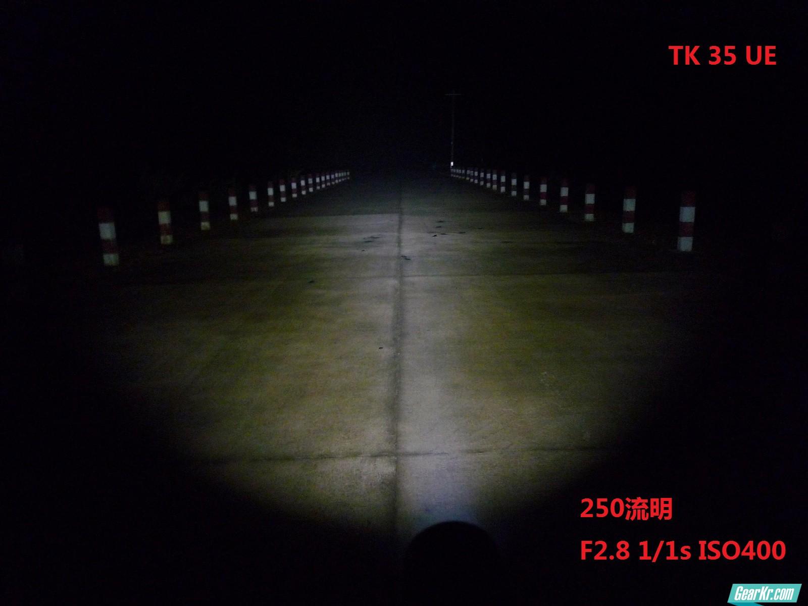 道路照明 250流明试光