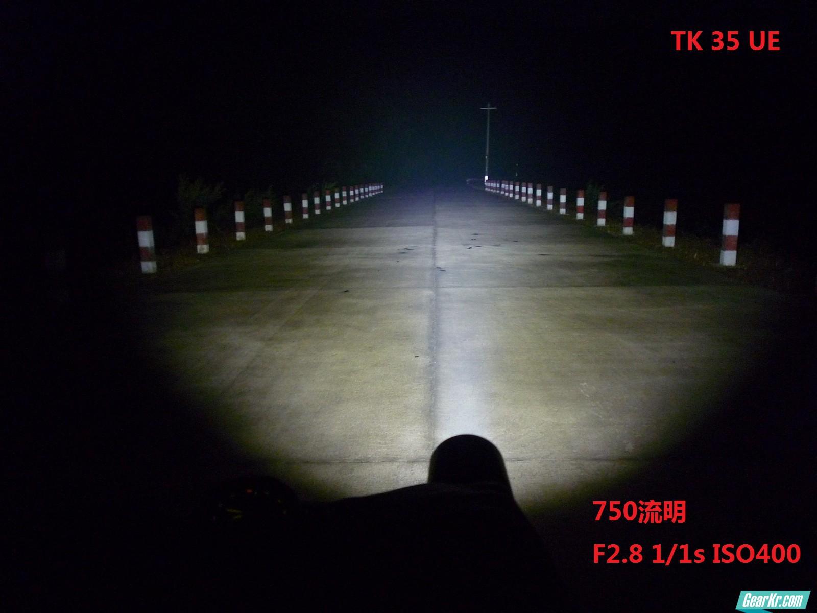 道路照明 750流明试光